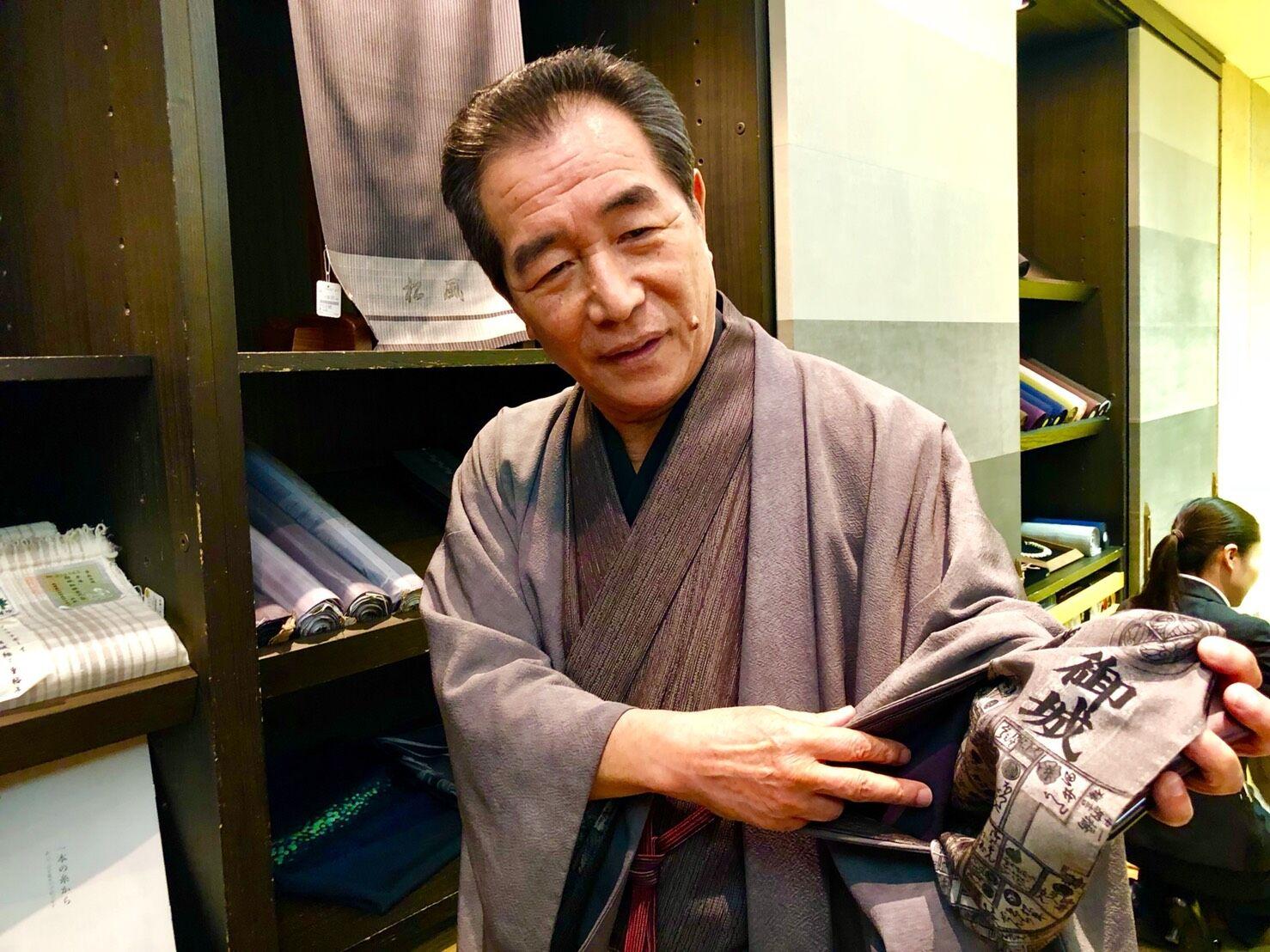 best of tokyo