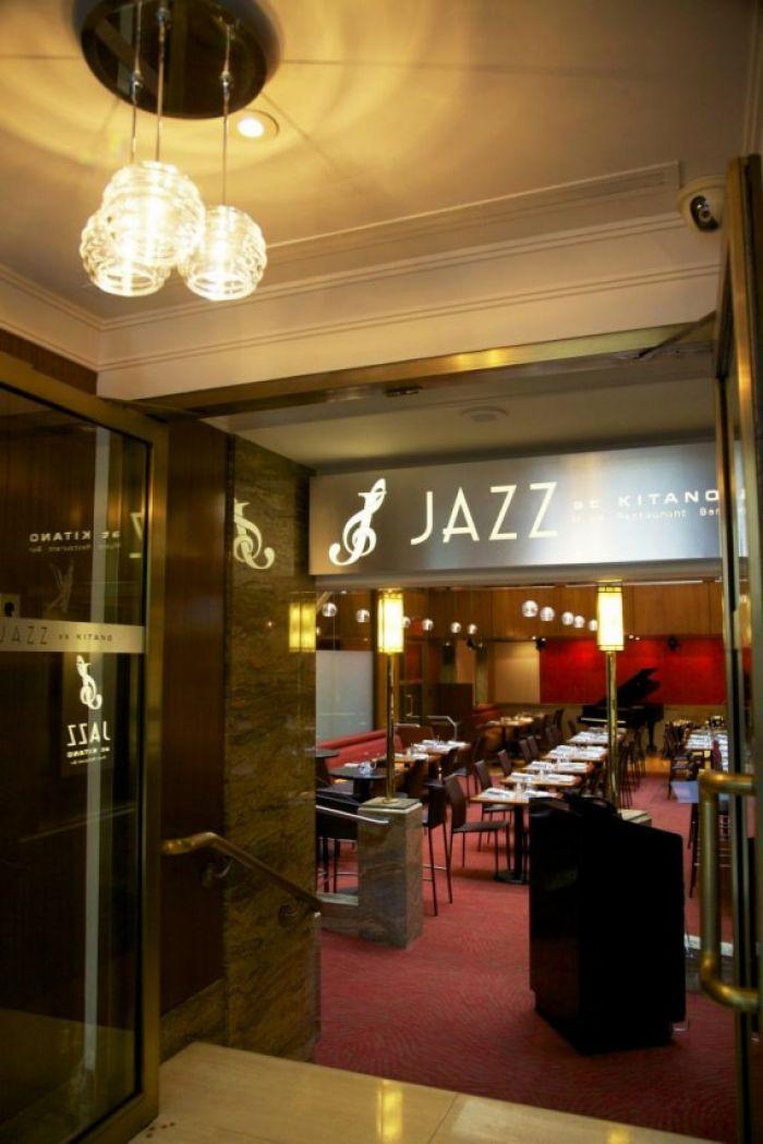 kitano hotel new york