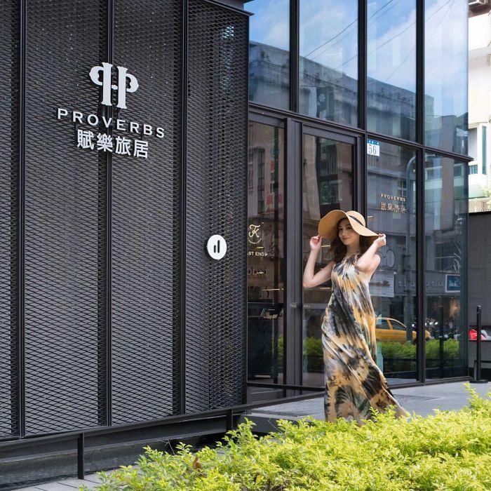 The Hotel Proverbs Taipei, Taiwan's Ultra Cool Design Hotel