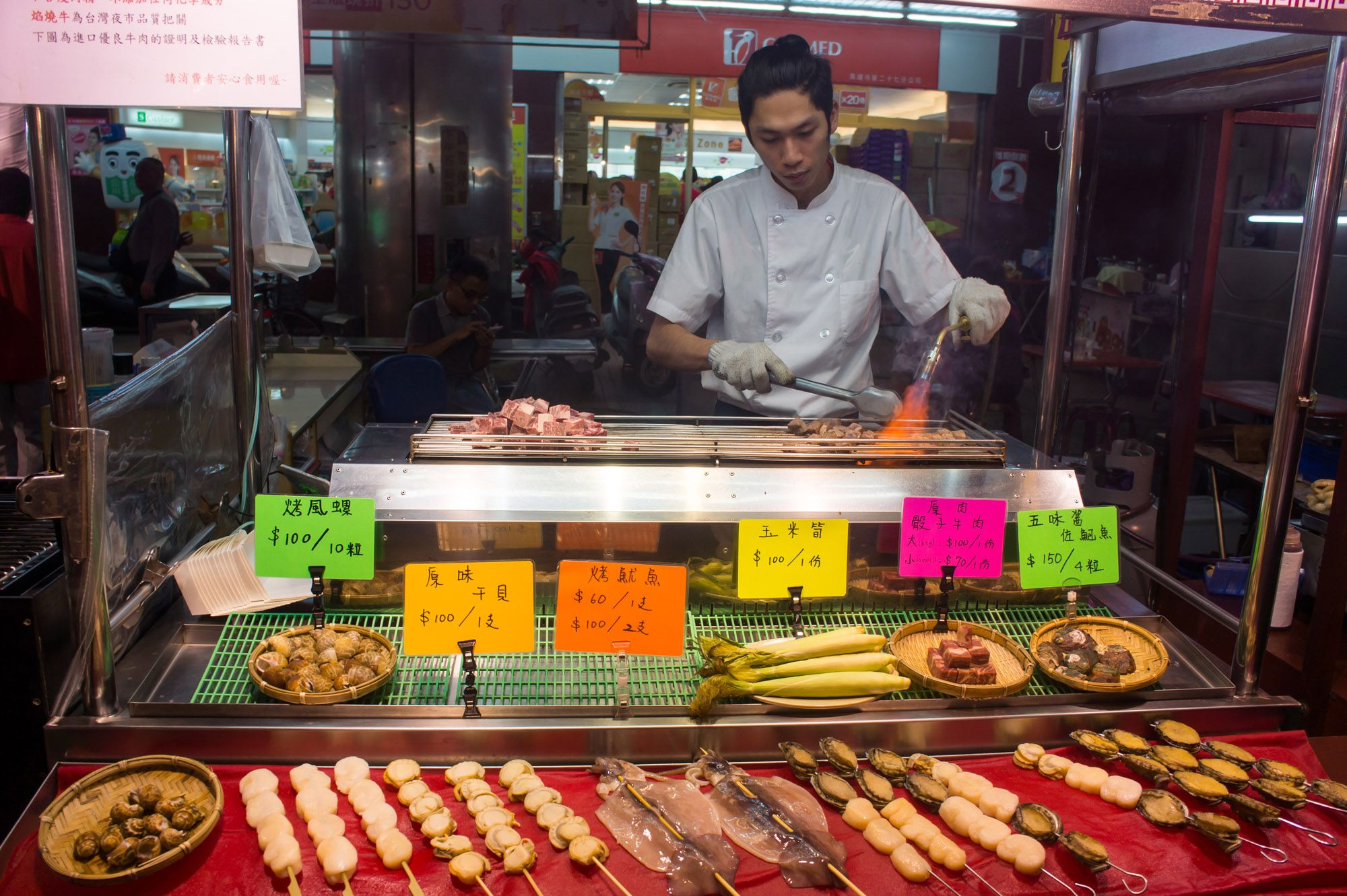 taiwan, night market, food