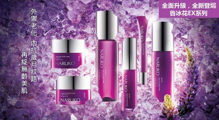 Naruko Skin Care