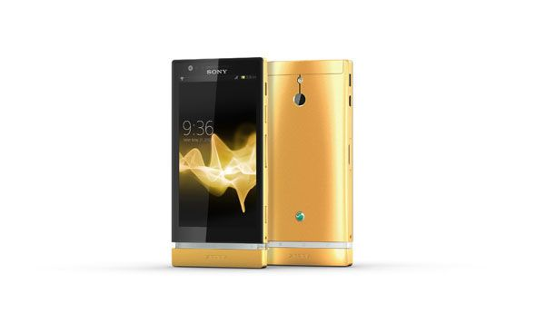 sony gold phone