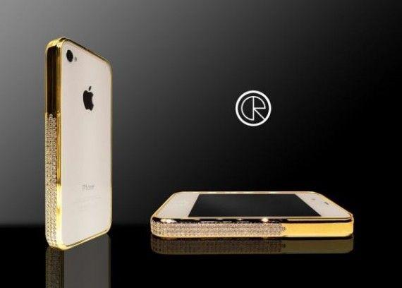 Gold Bumper
