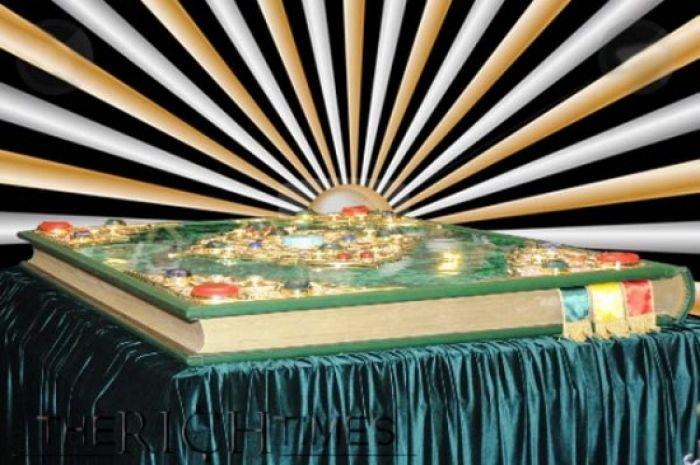 Worlds Largest Quran