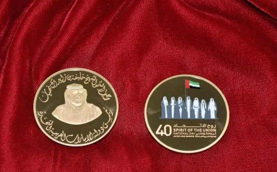 Gold Coins For 40th UAE Anniversary