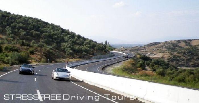 Turkish Roads