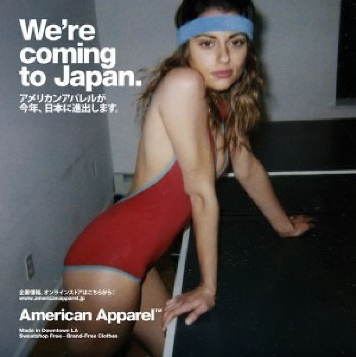 American Apparel Ad from Japan