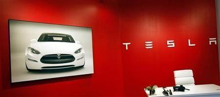 Tesla Showroom in New York