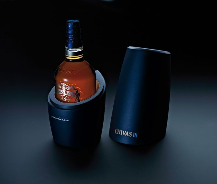 Pininfarina Designs Chivas Regal 18