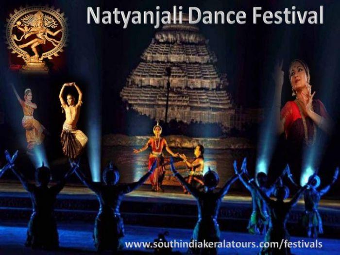 Dance Festival TamilNadu