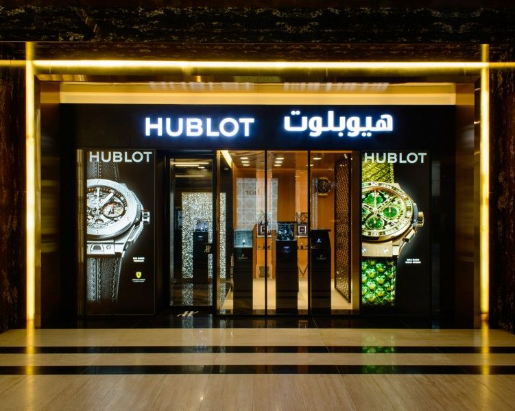 Hublot store in Kuwait