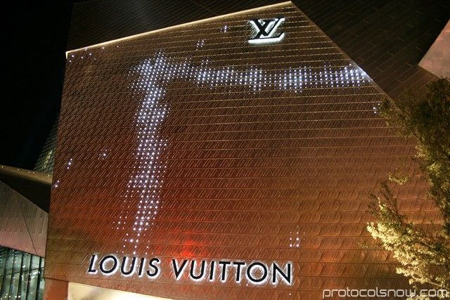 Louis Vuitton Las Vegas