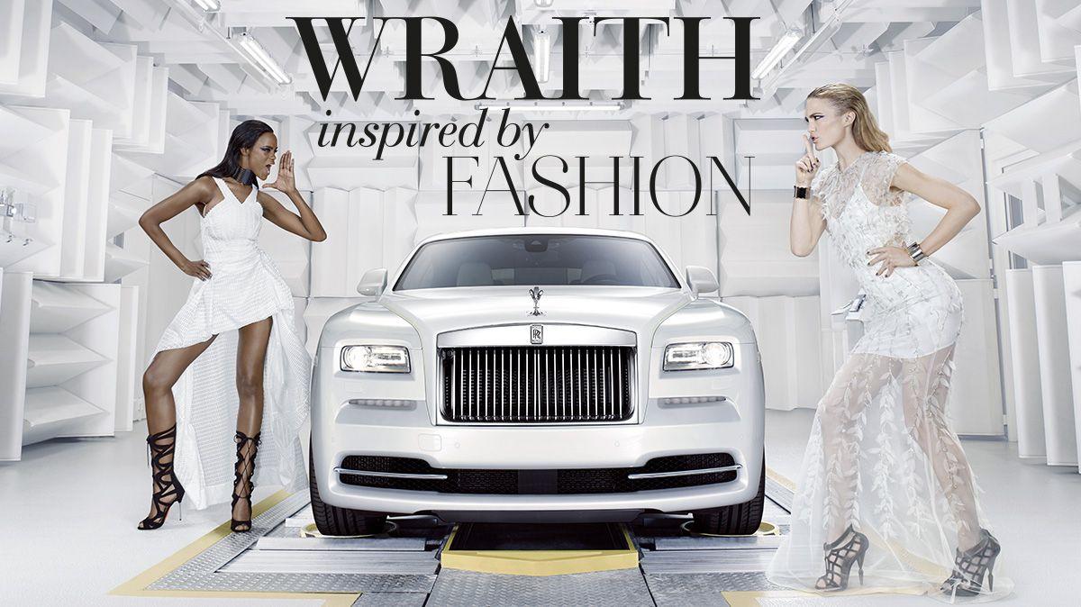 Rolls-Royce, Inspired by Fashion