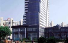 InterContinental Pudong Shanghai