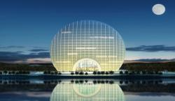 Yanqi Lake Kempinski Makes Its Debut in Beijing With Oval-Shaped Structure