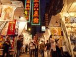 Hong Kong Summer Temptations