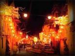 Mid-Autumn/Moon Festival