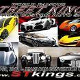 Street Kings Exotic Auto Show