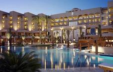 InterContinental Aqaba