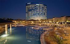 Sheraton Oran Hotel and Towers