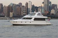 East Coast Yacht Cruises