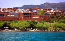 Domes of Elounda all Suites and Villas Hotel