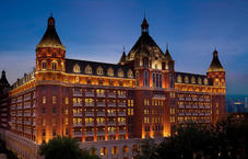 The Ritz Carlton Tianjin