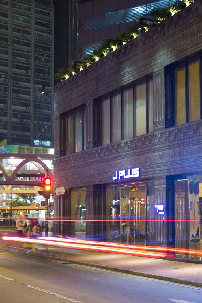 J Plus Hotel by YOO